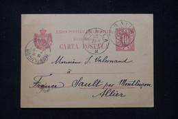 ROUMANIE - Entier Postal De Braïla Pour La France En 1902 - L 91975 - Entiers Postaux