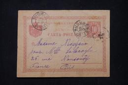 ROUMANIE - Entier Postal De Bucarest Pour La France En 1896 - L 91976 - Entiers Postaux