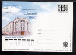 2009. Russia. Card. The Saratov State University. 100 Years. Zonal Scientific Library (building), No. 113 - Rusia