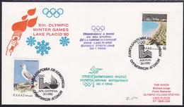 Greece, 1980, Lake Placid Oympics, Olympic Fire, Commemorative Cover - Winter 1980: Lake Placid