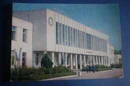 KAZAKHSTAN. Taraz / Jambyl Or Zhambyl .  Railway Station  -  - LA GARE - BAHNHOF  - OLD PC 1978 Stationery - Kazakhstan