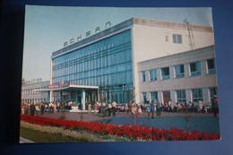 KAZAKHSTAN. Petropavl.  Railway Station  -  - LA GARE - BAHNHOF  - OLD PC 1978 Stationery - Kazakhstan
