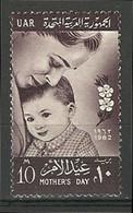 Egypt - 1962 - ( Arab Mother's Day, Mar. 21 ) - MNH (**) - Giorno Della Mamma
