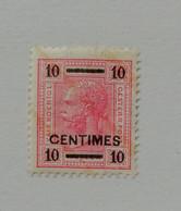 AUSTRIAN P.O. IN CRETE AND LEVANT 1903 MH* - Levant Autrichien