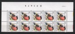 623 * BUZIN PRE Datumstrook * Nr 828 A.P6a * 1-3-91 * Postfris Xx - 1985-.. Pájaros (Buzin)