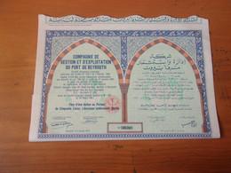GESTION EXPLOITATION DU PORT DE BEYROUTH (LIBAN) - Unclassified