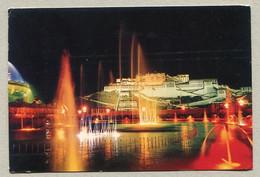 CHINA - TIBET - THE POTALA PALACE WITH THOUSANDS OF LIGHTS- 2 Nice Stamps - Tibet