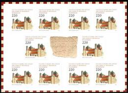 2010 Germania, UNESCO Chiesa Di San Michele Hildesheim, Foglio Da 10 Nuovo (**) Al Facciale - Nuevos