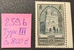 N° 259b (Type III) Neuf ** Gomme D'Origine, Bord De Feuille à 20% De La Cote  TTB - Unused Stamps