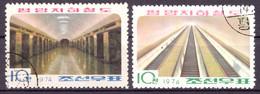 Corée Du Nord 1974 - Oblitéré - Bâtiments - Michel Nr. 1224-1225 (prk495) - Corée Du Nord