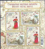 2020. Belarus, Europa 2020, S/s, Mint/** - Belarus