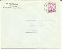 """ST196 : Sterstempel """" Dochamps """" Op Brief - Cachets à étoiles"""