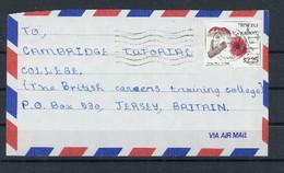 Trinité Et Tobago 1990 Mushrrooms Champignons  Sur Lettre - Pilze