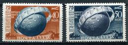CCCP/URSS/RUSSIE/RUSSIA/ZSRR 1949** MI.1283-84A** ,ZAG.1439-40,YVERT.. - Sin Clasificación