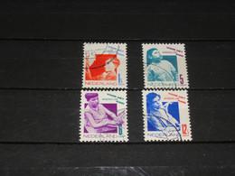 SERIE 240-243 KIND 1931 , GEBRUIKT , THE NETHERLANDS - Oblitérés