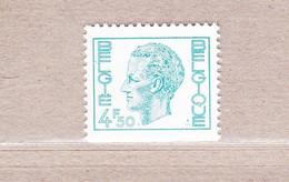 1975 Nr 1763** Zonder Scharnier,zegel Uit Postzegelboekje. - Nuevos