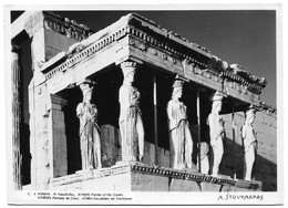 V6267 Athnai Atenai Athens Athenes - Loggia Delle Cariatidi - Eretteo - Erechteum - Archéologie, Archeologia Archeology - Grecia