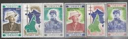 Cameroun 1970 & 1971  Sc#C149a & C160a  DeGaulle Strips   MNH  2016 Scott Value $16 - De Gaulle (Général)
