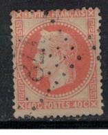 FRANCE      N° YVERT  :     23  ( 33 )            OBLITERE - 1863-1870 Napoléon III Con Laureles