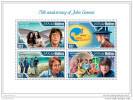 MALDIVES 2015 ** M/S John Lennon - Yoko Ono - The Beatles - Yello Submarine A1508 - Music
