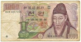 Korea, South - 1000 Won - ND ( 1983 ) - Pick 47 - Yi Hwang - 1.000 - Korea, South