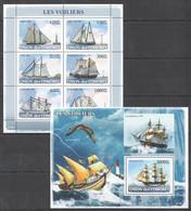 UC114 2008 UNION DES COMORES SHIPS & BOATS LES VOILIERS 1KB+1BL MNH - Ships
