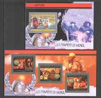 BC004 2012 GUINEE GUINEA TRANSPORT FIRE TRUCKS FIREFIGHTERS OF THE WORLD JAPAN 1KB+1BL MNH - Cars