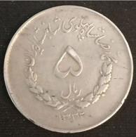 IRAN - 5 RIALS 1953 ( 1332 ) - Muhammad Reza Pahlavi - KM 1159 - Iran