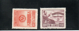 CHINE 1950 SANS GOMME - Neufs