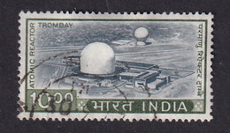 India: 1974/83   Pictorial  SG738   10R  [Wmk Sideways]   Used - Usati