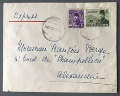 Egypte Divers Sur Enveloppe Par EXPRESS 1951 Pour Alexandrie - (B3978) - Covers & Documents