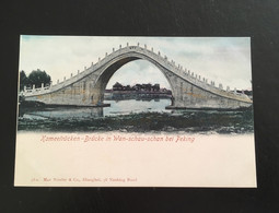 CPA CHINE ÉDITION ALLEMANDE PEKIN PONT - China