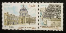 France 2014 4884 Avec Vignette Attenant Et Séparée 87 ème C F F A P à Paris Neuf ** - Nuovi