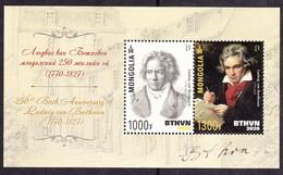 Mongolia 2020 Beethoven Souvenir Sheet Issued March 3 2021 - Mongolia