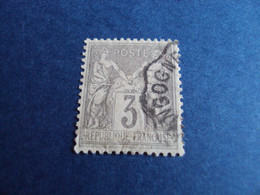 "1876-98  Oblitéré  - N°   87 ""  SAGE II - Gris  "" -     Net  1.50   Photo   9 - 1876-1898 Sage (Tipo II)"