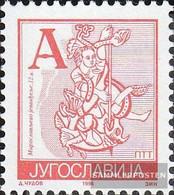 Yugoslavia 2601II C (complete Issue) Unmounted Mint / Never Hinged 1993 Postage Stamp: Illumination - Nuovi