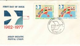 PHILIPPINES PILIPINAS 1977 UPU A.O.P.U. 15TH ANNIVERSARY ASIAN OCEANIC POSTAL UNION RESTRICTED POSTAL UNIONS FDC - UPU (Universal Postal Union)