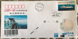 China Space 2020 Tianwen-1 Mars Mission Launch Maritime Control Cover, Yuanwang Control Ship - Asia