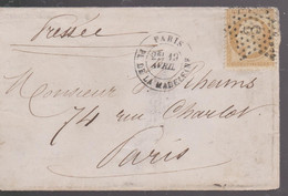 """LSC (pte Env.) - N°21 OBL. Etoile """"3"""" : Pl; De La Madeleine N°3620 Point Parasite Devant La Barre Du Milieu Du """"3"""" - 1849-1876: Klassik"""
