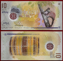 MALDIVES BANKNOTE - 10 RUFIYAA 2015 P#26 UNC (NT#02) - Maldives