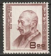 Japan 1951 Sc 489  MLH* - Nuovi
