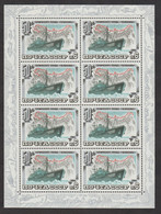 "USSR (Russia) - Mi 5376-5378  (minisheets) - Research Ship ""Chelyuskin"" - 1984 - MNH - Blocs & Feuillets"