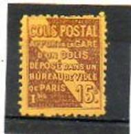 FRANCE    15 C      1932   Y&T: 95  Colis Postaux   Neuf Sans Charnière - Neufs