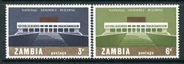 Zambia 1967 Inauguration Of National Assembly Building Set MNH (SG 120-121) - Zambia (1965-...)