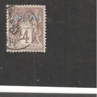 PORT SAID...1899: Yvert 4used - Usati