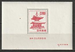 Japan 1950 Sc 509a  Souvenir Sheet MNH** - Nuovi