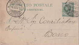A65. Illorai. 1913. Annullo Guller ILLORAI *SASSARI*, Su Biglietto Postale - Marcofilía