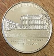 75008 PARIS PALAIS DE L'ÉLYSÉE MDP 2014 CN MEDAILLE SOUVENIR MONNAIE DE PARIS JETON TOURISTIQUE MEDALS COINS TOKENS - 2014