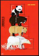 2014 France Yv F4844 Panda Géant  **SC TTB Très Beau, Neuf Sans Charnière  (Yvert&Tellier) - Ungebraucht