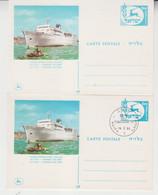 ISRAEL 1966 M/V BILU PASSENGER CAR FERRY 2 POST CARDS 1 MINT - Israel